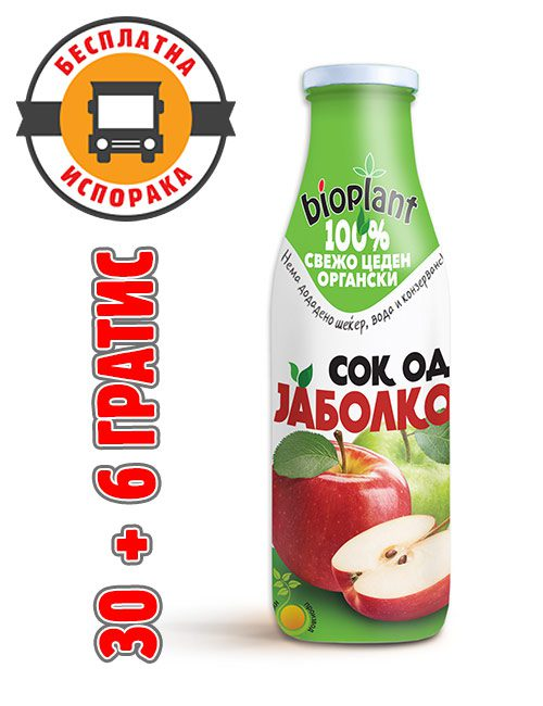 Биоплант органски сок од јаболко 250 ml пакет 2