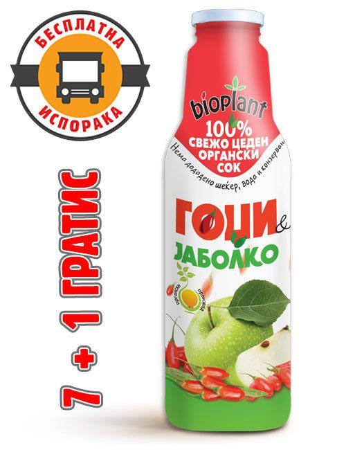 Биоплант органски сок од гоџи и јаболко 750 ml пакет 1