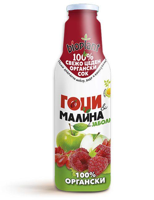 Bioplant органски сок од гоџи и малина 750ml