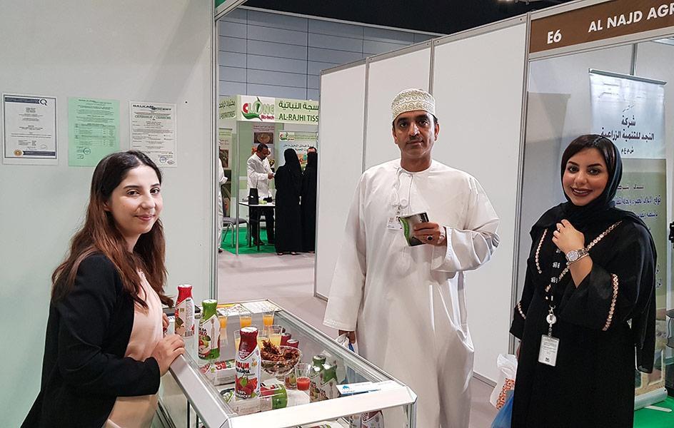AGROFOOD 2019 Oman