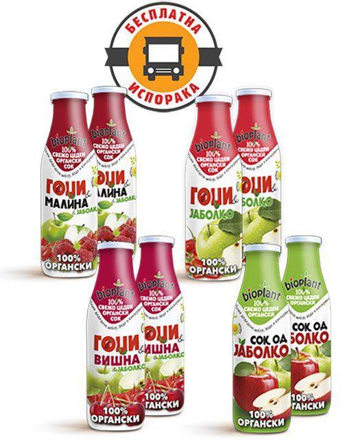 пакет органски сокови Биоплант