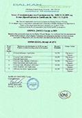 European Organic certificate Anima